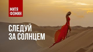 Полина Гагарина Стану солнцем (Live) retronew