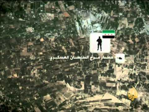 تطور جديد : إغلاق مطار دمشق وانقطاع الاتصالات