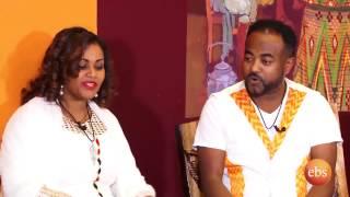 Enchewawet Gena Special Show with Girum Earmiya & Tewodros Seyoum