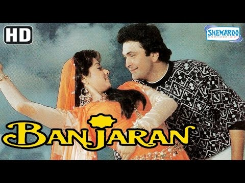 Banjaran (HD) - Rishi Kapoor - Sridevi - Pran - Hindi Full Movie - (With Eng Subtitles)