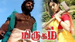 Video Tamil Full Movie   Super Hit Hardcore Movie   Family Entertainer   HD quality   Masala Moie MP3, 3GP, MP4, WEBM, AVI, FLV Maret 2019