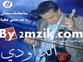 Sa3eftek sh7al