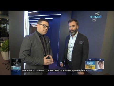 The WEEK Тараса Березовця та Пітера Залмаєва (Peter Zalmayev) від 16 грудня 2017 року
