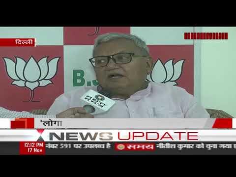 बिहार में नई सरकार की चुनौतियों पर राज्यसभा सांसद गोपाल नारायण सिंह से खास बातचीत