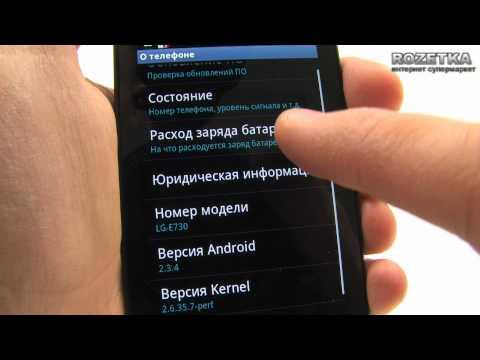 Android Как Перепрошить Под Блютуз