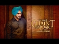 Ghaint Sardari Full Song Jagdeep Randhawa  Latest Punjabi Songs 2017  Vehli Janta Records waptubes