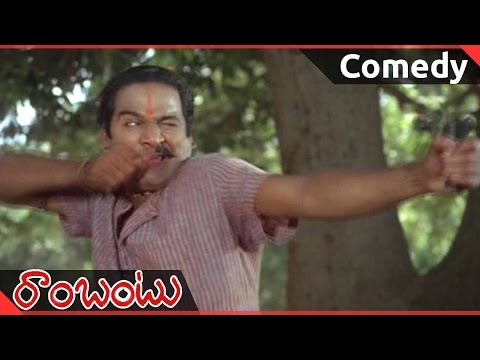 Video Rambantu Movie || Rajendraprasad Funny Fight  Comedy Scene  || Rajendraprasad, Easwari Rao download in MP3, 3GP, MP4, WEBM, AVI, FLV January 2017