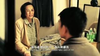 Nonton A SIMPLE LIFE (Trailer) | Asian American International Film Festival 2015 Film Subtitle Indonesia Streaming Movie Download