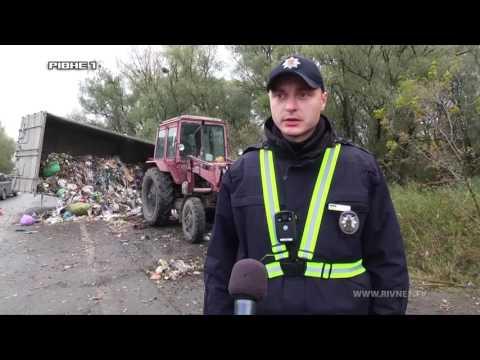 При в'їзді у місто Дубно перекинулась вантажівка зі сміттям [ВІДЕО]