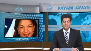 news 11 22 2013