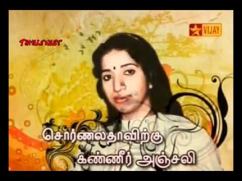Video Porale telugu song   Swarnalatha download in MP3, 3GP, MP4, WEBM, AVI, FLV January 2017