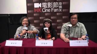 Nonton Cine Fan Programmes   Post Screening Talk Of Film Subtitle Indonesia Streaming Movie Download