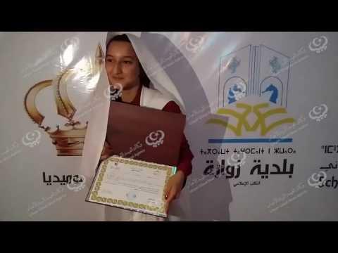 اختتام مهرجان المسرح المدرسي في زوارة