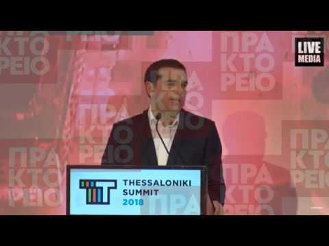 Αλ. Τσίπρας: Μέτρα σημαντικών και αναγκαίων ελαφρύνσεων στον προϋπολογισμό του 2019