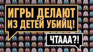 Video ТОП5 СТЕРЕОТИПОВ, КОТОРЫЕ ДОСТАЛИ MP3, 3GP, MP4, WEBM, AVI, FLV Mei 2018