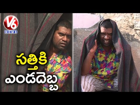 Bithiri Sathi Suffers From Sunstroke | Funny Conversation With Savitri
