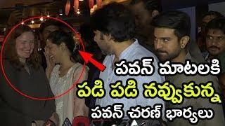 Video Pawan Kalyan Wife & Upasana Laughing On Pawan Jokes At Rangasthlam Special Show || Ram Charan || NSE MP3, 3GP, MP4, WEBM, AVI, FLV April 2018