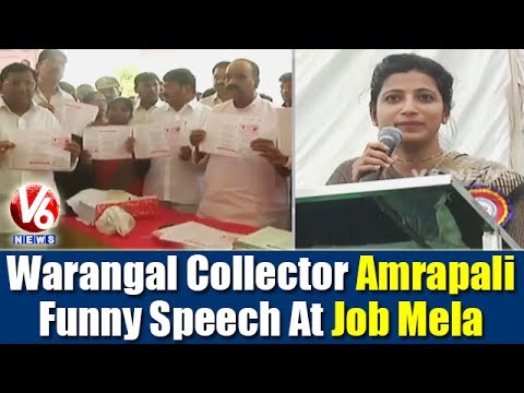 Collector Amrapali Funny Speech At Job Mela | Warangal