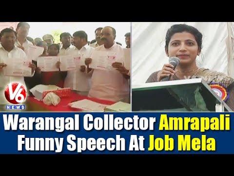 Collector Amrapali Funny Speech At Job Mela | Warangal