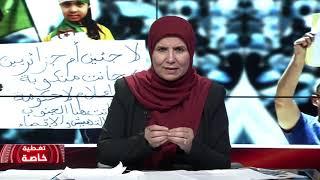بعد الجمعة الـ17..ملايين الجزائريين يؤكدون مطلب تغيير المنظومة