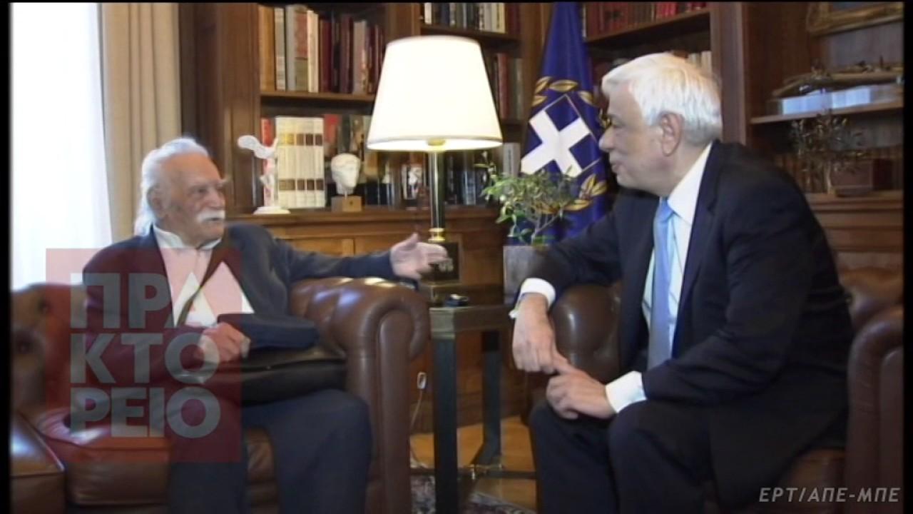 Τον Μανώλη Γλέζο υποδέχτηκε ο Πρ. Παυλόπουλος στο Προεδρικό Μέγαρο