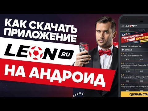 Как снять деньги с 1xbet на карту в украине