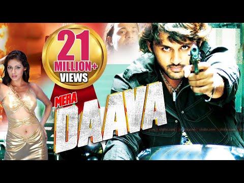 Mera Daava (2015) Hindi Dubbed Movie | Nitin, Sadha | Action Hindi Movie 2015 Full Movie