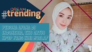 Download Video Pesona Ayana di Indonesia, Eks Artis Kpop yang Kini Mualaf MP3 3GP MP4