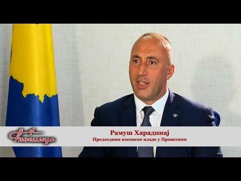 СIRILIСА SРЕСIАL - Rамus Наrаdinаj - (ТV Нарру 16.04.2018) - DomaVideo.Ru