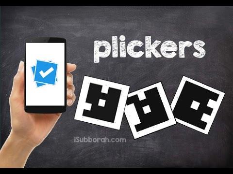 شرح موقع plickers.com والتطبيق المصاحب له