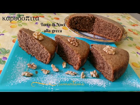 ricetta bimby: torta karidopita