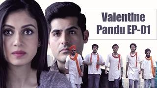 Video The Valentine Pandu 3   प्रथम अध्याय   Nazar Battu MP3, 3GP, MP4, WEBM, AVI, FLV April 2018