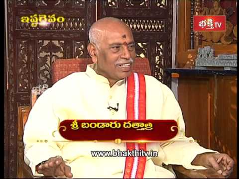 MP Bandaru Dattatreya Special Ishta Daivam Program_Part 2