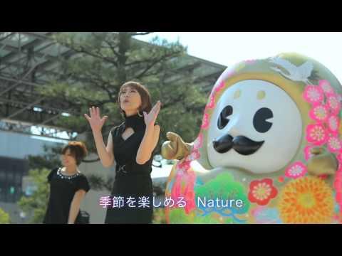 石川県産食材PRソングThe Pride Of ISHIKA …