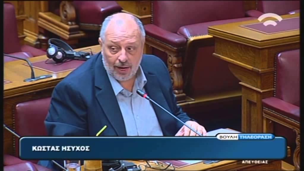 Επιτροπή Αλήθειας Δημοσίου Χρέους  (24/09/2015 Α΄Μέρος)