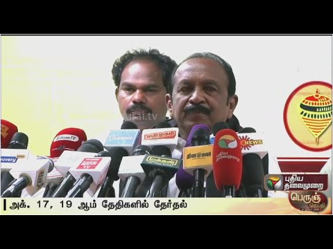 TN-local-body-polls-to-be-held-on-October-17-and-19--Views-of-political-parties
