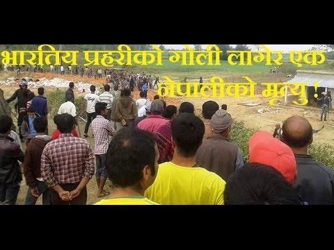 (भारतिय सुरक्षाकर्मीले यसरी हान्यो नेपालीलाई गोली एक्स्क्लुसिभ भिडियो बाहिरियो   Kanchanpur Video - Duration: 86 ...)