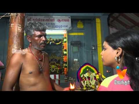 Moondravathu-Kan-Epi--409