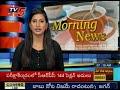 Hyderabad to See Rains for next 24 Hours | TV5 News - Video