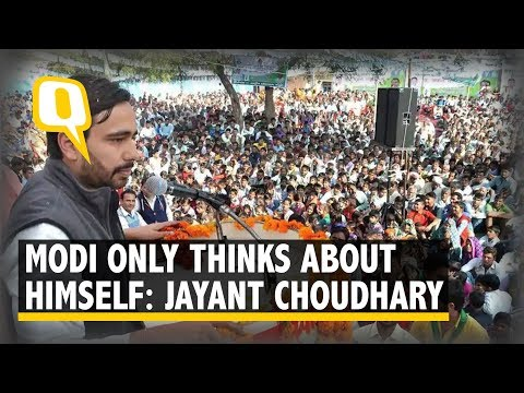 Jayant Choudhary At Mamata Banerjee's Mega Opposition Rally: Modi Only Thinks Of Himself