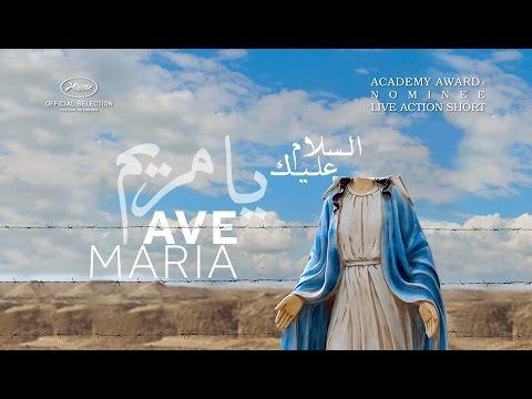 """شاهد- الإعلان التشويقي للفيلم الفلسطيني """"السلام عليك يا مريم"""" المرشح لـجائزة أوسكار """"أفضل فيلم روائي قصير"""""""