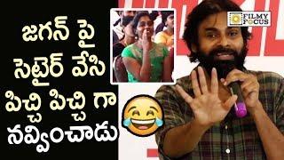 Video Pawan Kalyan Satires Punch on YS Jagan and Chandrababu on CM Seat : Hilarious Video - Filmyfocus.com MP3, 3GP, MP4, WEBM, AVI, FLV Juli 2018