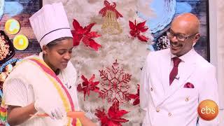 ዱለት እና የበዓላት ምግቦች አዘገጃጀት በእሁድን በኢቢኤስ/Sunday With EBS How To Prepare Dulet For Christmas