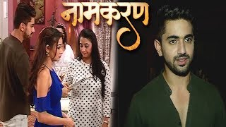 In Star Plus serial Naamkaran, Neil supports Avni in front of his family.. and also make them realize their mistake.. Interview of Zain Imam.. ➤Subscribe Telly Reporter @ http://bit.do/TellyReporter➤SOCIAL MEDIA Links: ➤https://www.facebook.com/TellyReporter➤https://twitter.com/TellyReporter➤https://www.instagram.com/TellyReporter➤G+ @ https://plus.google.com/u/1/+TellyReporter