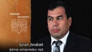 История знаменитого башкортского рода Табын, который также имеется и в составе близкородоственного башкор...