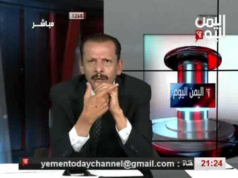 اليمن اليوم 4 9 2016