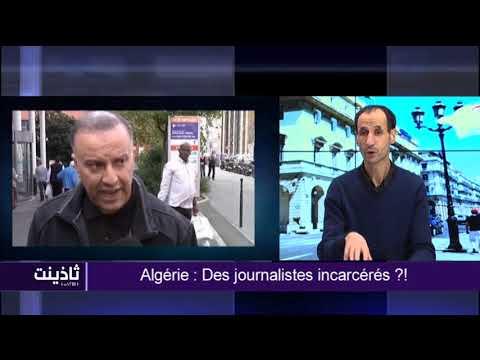 Thadhyant  08-11-18  Algérie : Des journalistes incarcérés?!