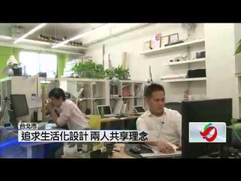 20120423 壹電視專訪器研所(精華版)