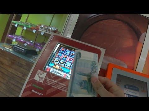 Что нужно чтобы поставить игровой автомат в торговом центре