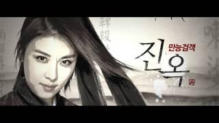 Nonton [예고편]조선팔도 들썩! 조선미녀삼총사 특별 예고편! Film Subtitle Indonesia Streaming Movie Download